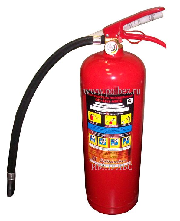 Огнетушитель оп-4 3 инструкция по применению