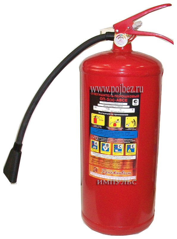 Инструкция По Пользованию Огнетушителем Оп-5 - фото 9