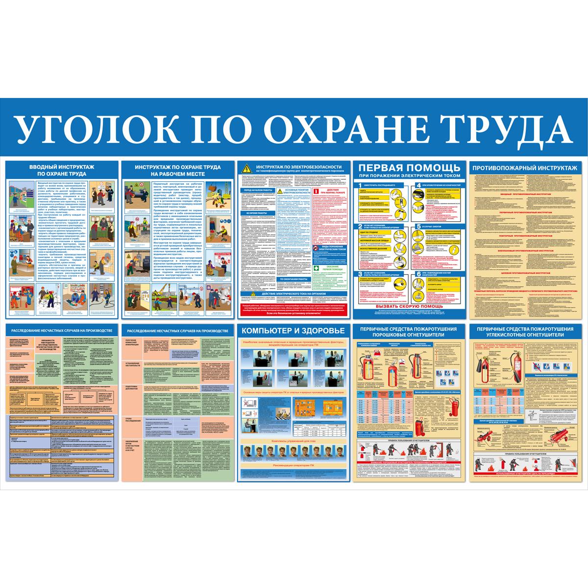 Новохоперская поликлиника регистратура