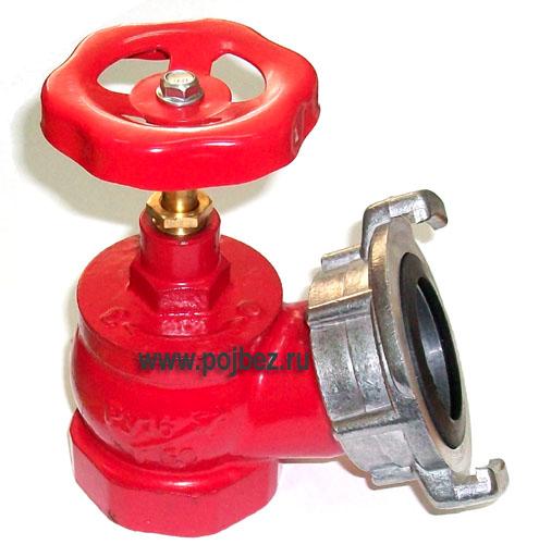 Пожарные краны 50 мм